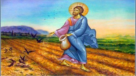 Ορθοδοξία | Άγιος Κοσμάς ο Αιτωλός - Κυριακή Δ΄ Λουκά - Διδαχή εις την παραβολή του Σπορέως