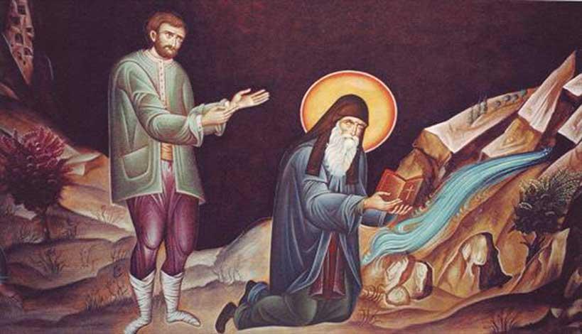 Τα θαύματα που έκανε ο Όσιος Αρσένιος ο Καππαδόκης | Ορθοδοξία | Ορθοδοξία  | orthodoxia.online