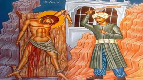 Εορτολόγιο 2020 | 26 Νοεμβρίου σήμερα γιορτάζει ο Άγιος Γεώργιος ο Νεομάρτυρας από τη Χίο