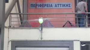 Ο Ρουβίκωνας τα κάνει γυαλιά καρφιά στην Περιφέρεια Αττικής ΒΙΝΤΕΟ