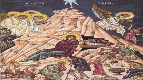 «Χριστός ετέχθη» και μετά τα Χρόνια πολλά ως ευχή