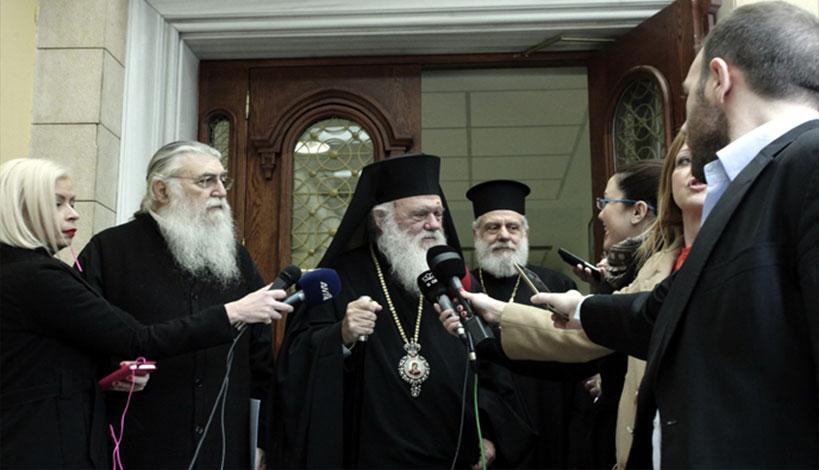 Τι είπε ο Αρχιεπίσκοπος Ιερώνυμος σχετικά με τα συλλαλητήρια για την Μακεδονία