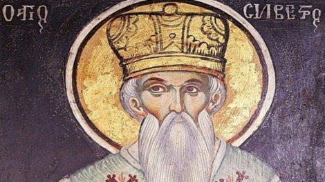 Ορθόδοξος Συναξαριστής 2 Ιανουαρίου 2018, Άγιος Σίλβεστρος Πάπας Ρώμης, βίος, Απόστολος και Ευαγγέλιο