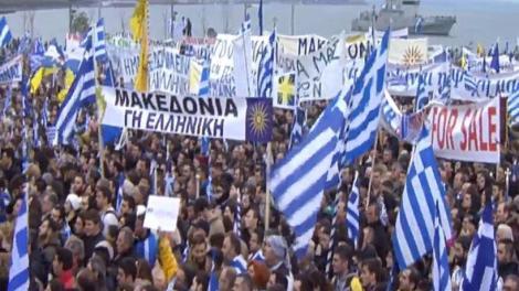 Συλλαλητήριο για τη Μακεδονία : ΕΔΕ εις βάρος αξιωματικού της αστυνομίας που διέταξε να καταμετρηθούν οι πολίτες που θα ταξιδεύσουν στην Αθήνα για το συλλαλητήριο