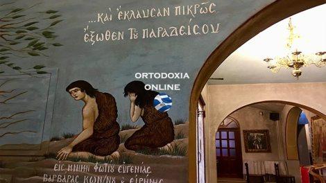 Η έξωσης του Αδάμ - Συγκλονιστική Ομιλία - Δημήτριος Παναγόπουλος