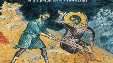 Ορθόδοξος συναξαριστής Πέμπτη 15 Φεβρουαρίου 2018, Άγιος Ονήσιμος ο Απόστολος