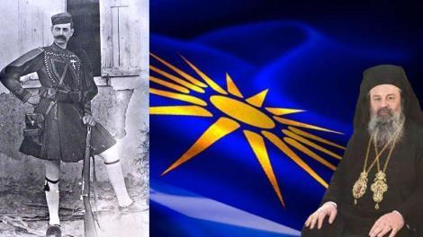 Μητροπολίτης Δράμας κ.κ Παύλος: Ο Παύλος Μελάς και οι αγωνιστές του Μακεδονικού Αγώνα μας δώρισαν την ελευθερία