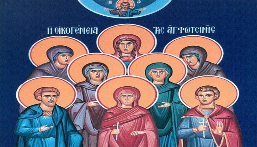 Το αγίασμα της αγίας Φωτίδας και η πίστη του Τούρκου Αγά!