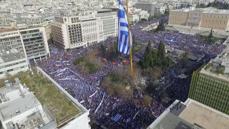 Αλέξη, Hие сме Македонци!