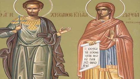 Σήμερα εορτάζουν οι Άγιοι Χρύσανθος και Δαρεία