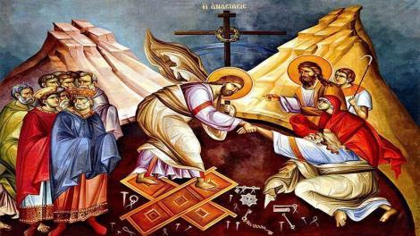 19 Απριλίου 2020, Το Άγιο Πάσχα ΧΡΙΣΤΟΣ ΑΝΕΣΤΗ!!!