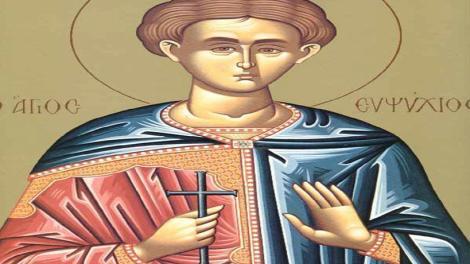 Ορθόδοξος συναξαριστής Δευτέρα 9 Απριλίου 2018, Άγιος Ευψύχιος που μαρτύρησε στην Καισαρεία