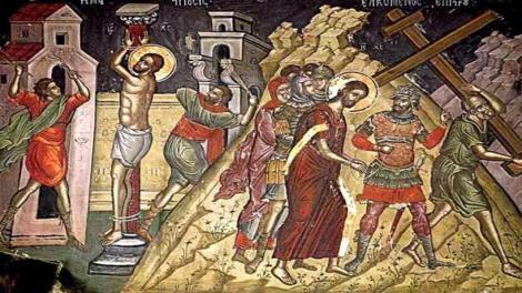 θεια παθη του χριστου