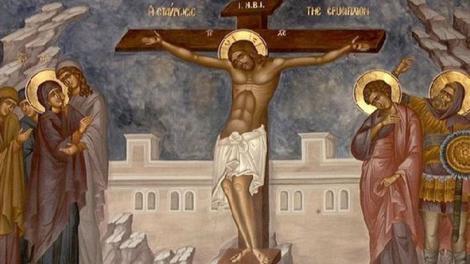 Ατενίζοντας τον Σωτήρα στο Σταυρό