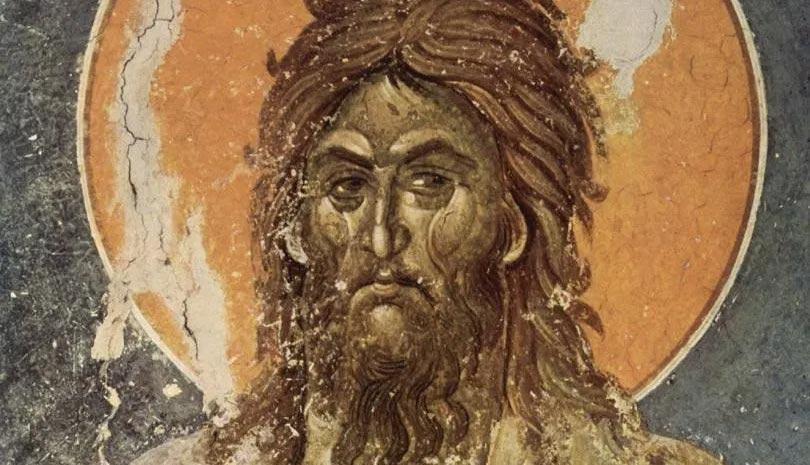 24 Ιουνίου - Το Γενέθλιο του Αγίου Ιωάννη Προδρόμου και Βαπτιστού