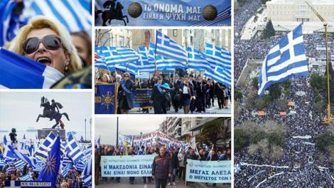 Διαδηλώσεις για το ''Μακεδονικό'' σε 21 πόλεις