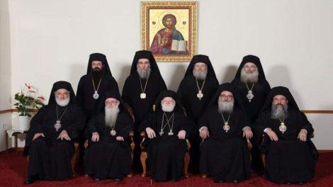 Η Ιερά Επαρχιακή Σύνοδος της Εκκλησίας Κρήτης για την επέτειο της εθνικής τραγωδίας στο Μάτι