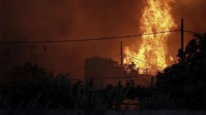 Περιοχές πιθανές «παγίδες θανάτου» σε περίπτωση πυρκαγιάς