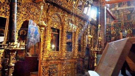 Εορτολόγιο | Ποιοι άγιοι γιορτάζουν Δευτέρα 13 Ιανουαρίου