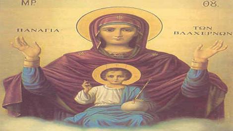 Είμεθα αληθώς τέκνα της Παναγίας Μητρός του Θεού;- Ο Γέροντας Φιλόθεος Ζερβάκος για την βλασφημία