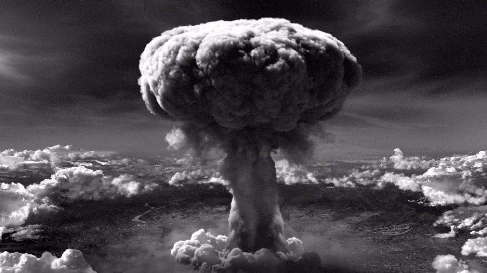 Χιροσίμα: Σαν σήμερα έπεσε τo 1945 η πρώτη ατομική βόμβα, βίντεο