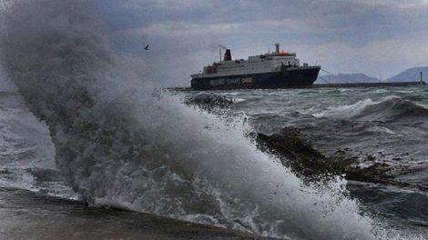 Ελλάδα | Απαγορευτικό απόπλου από Πειραιά, Ραφήνα και Λαύριο