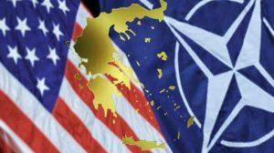 Κωνσταντίνος Φίλης: Η Στρατηγική Σχέση ΗΠΑ-Ελλάδας