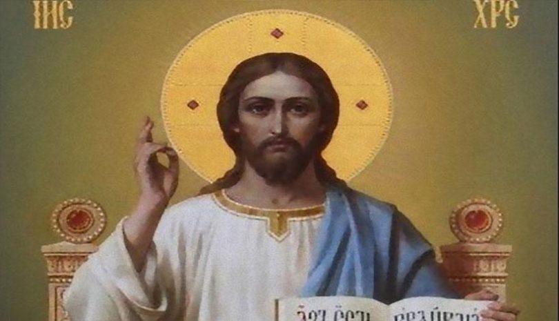Ο Ιησούς Χριστός του Νεοπαγανισμού - Πρωτοπρ. Κυριακού Τσουρού