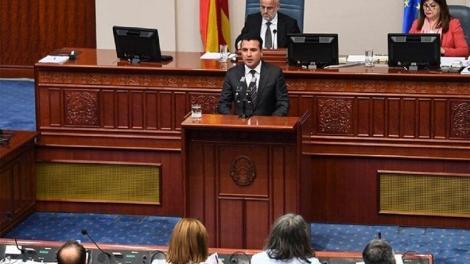 ΠΓΔΜ: Ρευστό το σκηνικό σχετικά με την έκβαση της πρότασης της κυβέρνησης για αλλαγή του Συντάγματος