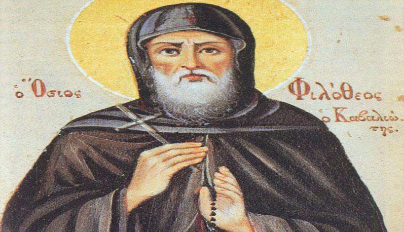 Άγιον Όρος: Όσιος Φιλόθεος ο Αγιορείτης, Μνήμη 21 Οκτωβρίου | ΑΓΙΟΝ ΟΡΟΣ |  Ορθοδοξία | orthodoxiaonline