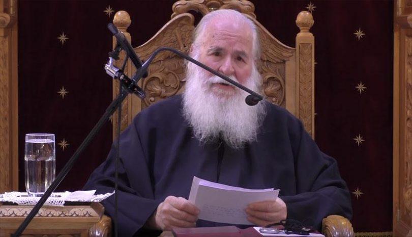 Πρωτοπρεσβύτερος Γεώργιος Μεταλληνός   Τι είναι Ορθοδοξία;