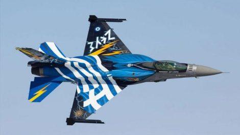 Αυτός είναι ο πιλότος της Ομάδας Ζευς που θα «σκίσει» τον ουρανό της Θεσσαλονίκης ανήμερα της 28ης Οκτωβρίου (ΦΩΤΟ)