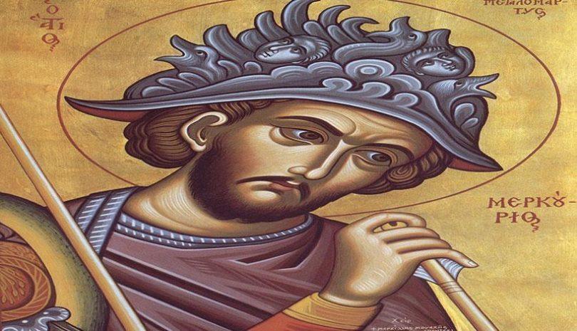 Εορτολόγιο | Άγιος Μερκούριος ο Μεγαλομάρτυρας