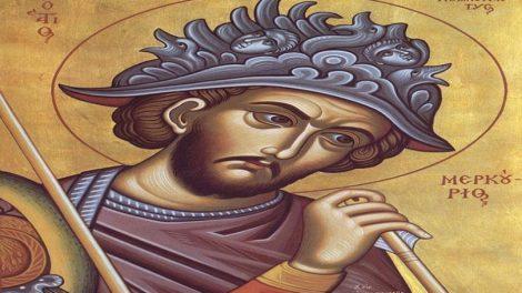 Εορτολόγιο   Άγιος Μερκούριος ο Μεγαλομάρτυρας
