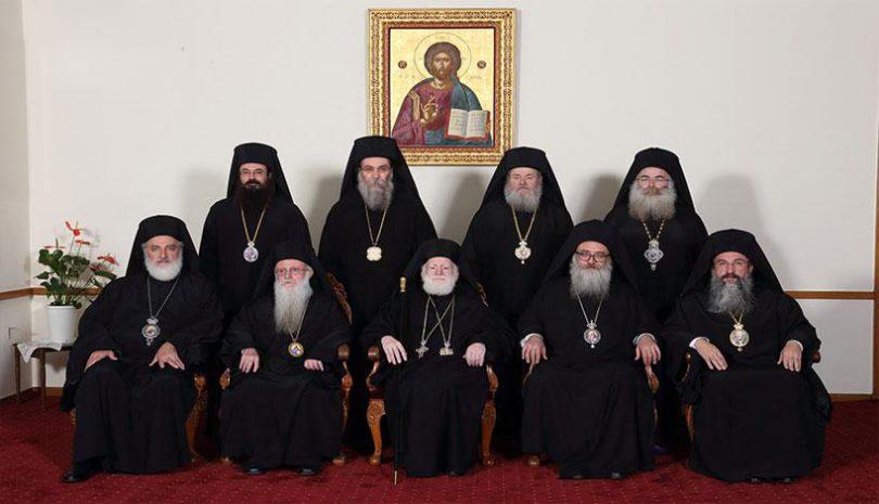 Η Ιερά Επαρχιακή Σύνοδος της Εκκλησίας Κρήτης για την αναθεώρηση του Συντάγματος