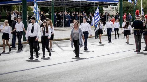 Κυκλοφοριακές ρυθμίσεις στο κέντρο της Αθήνας λόγω της μαθητικής παρέλασης