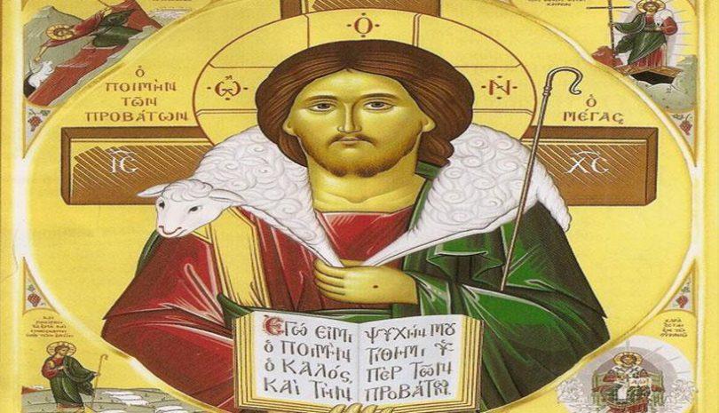 Ο Χριστός καταδίκασε ιδιαίτερα τρία αμαρτήματα