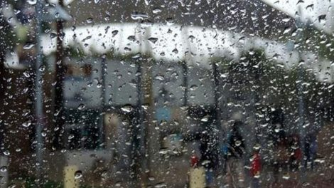 Καιρός | Η πρόγνωση του καιρού από την ΕΜΥ για την Παρασκευή 22 Νοεμβρίου