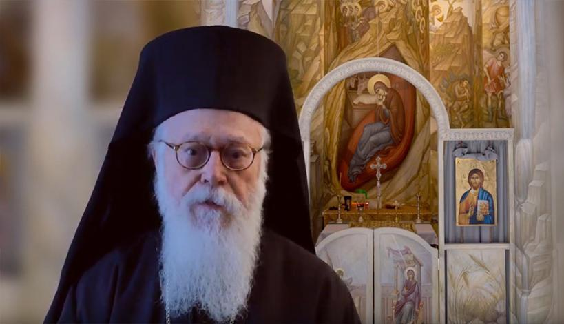 Χριστουγεννιάτικο μήνυμα Αρχιεπισκόπου Αλβανίας