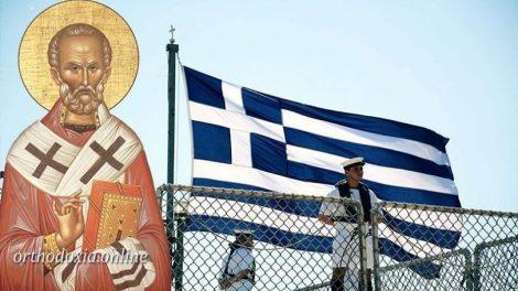 Ορθόδοξος συναξαριστής 6 Δεκεμβρίου 2018, Άγιος Νικόλαος, o βίος του και τo Ευαγγέλιο της ημέρας