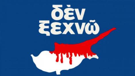 Διώκουν Ελληνοκύπριο γιατί ανάρτησε στο Facebook «Δεν Ξεχνώ»!!!