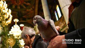 Ναύπλιο : Με περιστέρια στο ναό της Ευαγγελίστριας τα Άγια Θεοφάνεια