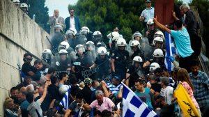 Στη φυλακή ο 27χρονος που είχε συλληφθεί στο συλλαλητήριο για τη Μακεδονία