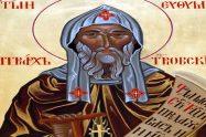 Άγιον Όρος : Άγιος Ευθύμιος Αρχιεπίσκοπος Τυρνόβου, Μνήμη 20 Ιανουαρίου