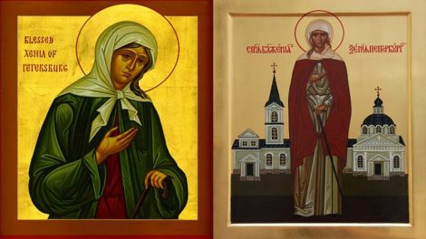 Εορτολόγιο | Οσία Ξένη η Διά Χριστόν Σαλή