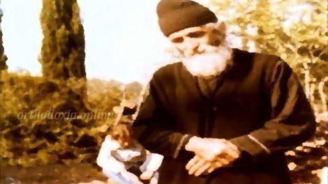 Άγιος Παΐσιος : Όταν ο άνθρωπος από παλιάνθρωπος γίνει άνθρωπος...
