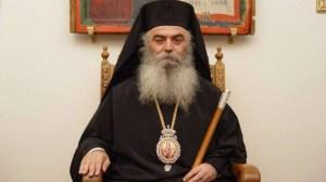 Mητροπολίτης Καστορίας κ. Σεραφείμ