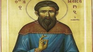 Άγιον Όρος : Όσιος Μακάριος ο Μακρής, Μνήμη 8 Ιανουαρίου