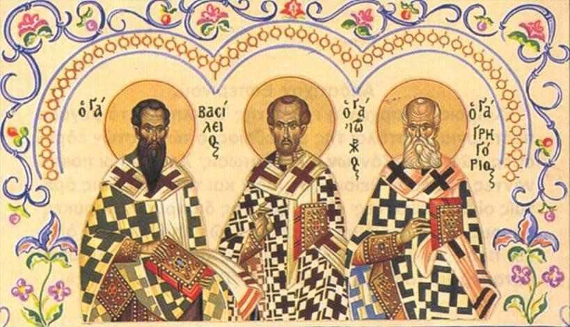 H παιδεία που προτείνουν οι τρεις Ιεράρχες σε σύγκριση με την παιδεία του σήμερα