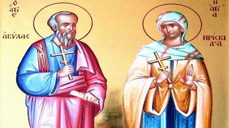 Ορθόδοξος συναξαριστής Τετάρτη 13 Φεβρουαρίου 2019, Άγιοι Ακύλας και Πρίσκιλλα οι Απόστολοι, βίος και Ευαγγέλιο